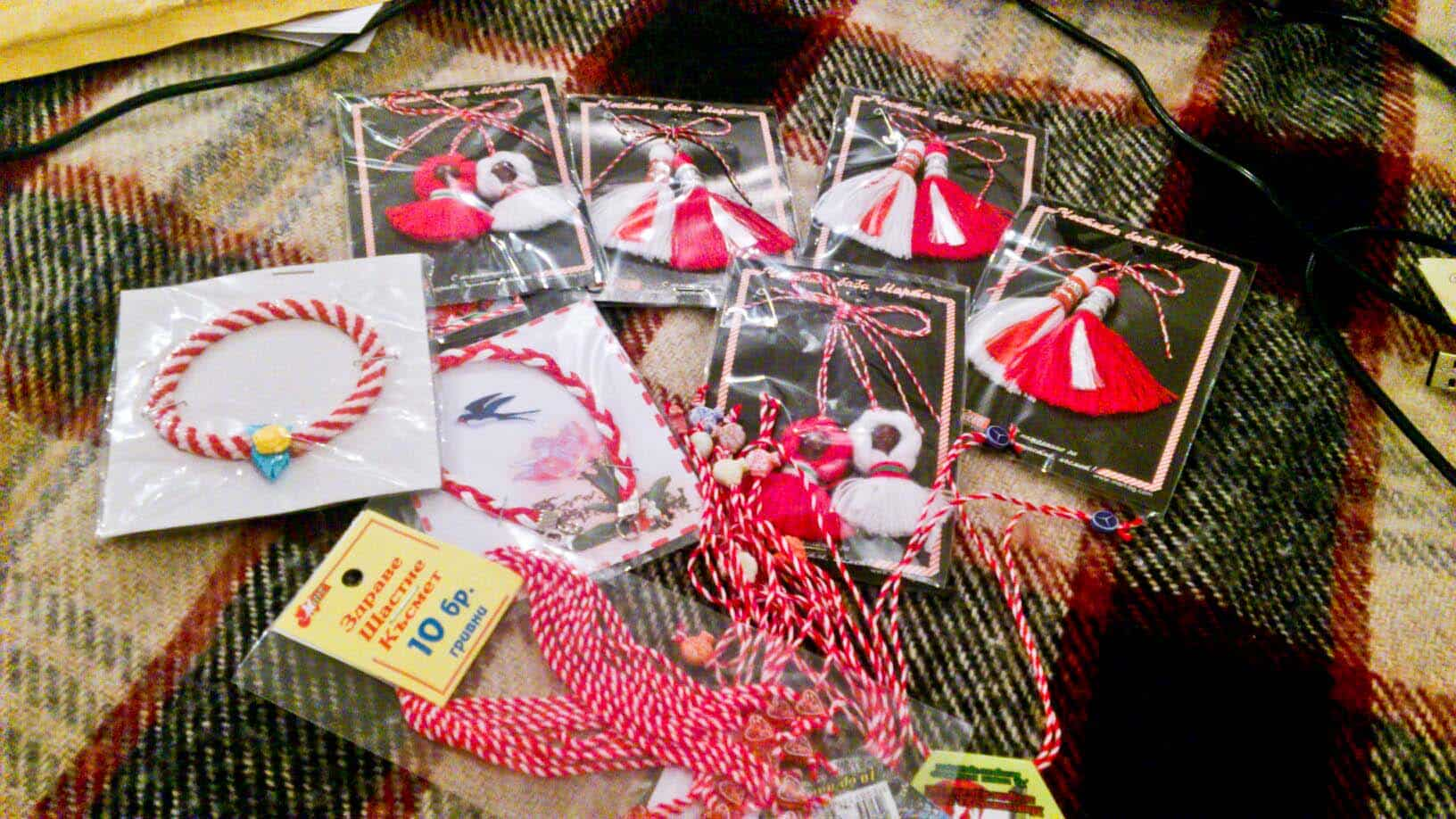 Baba Marta Martenitsa care package