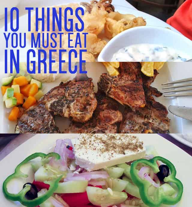 10 Things You Must Eat in Greece | packmeto.com
