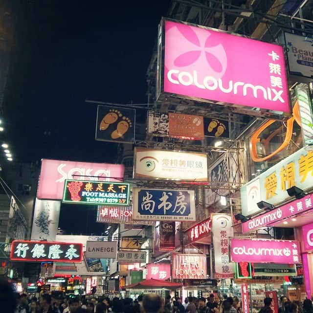 Information Overload in Hong Kong | packmeto.com