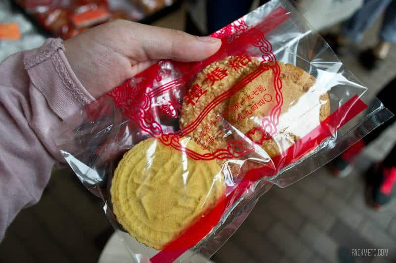 Hong Kong Foodie Tour - Cookies to go