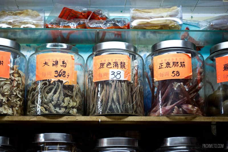 Hong Kong Foodie Tour - Dried Seahorse