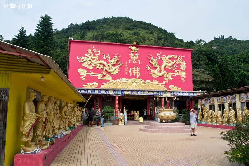 Main Hall - Ten Thousand Buddhas Monastery Hong Kong | packmeto.com