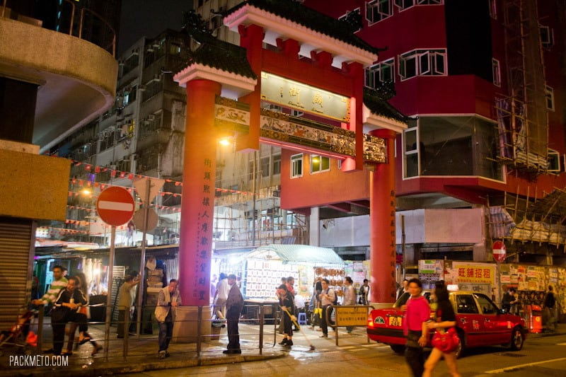 Temple Street Market Gate Hong Kong