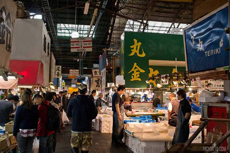Inside Tsujiki Fish Market | @packmeto