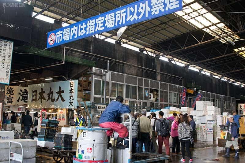 Tsujiki Fish Market Inner Market Entrance | packmeto.com