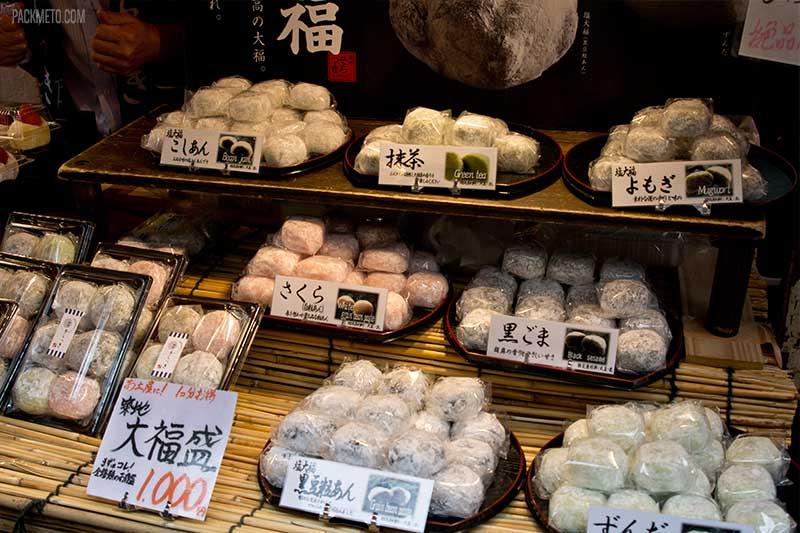 Tsukiji Fish Market Mochi Stall