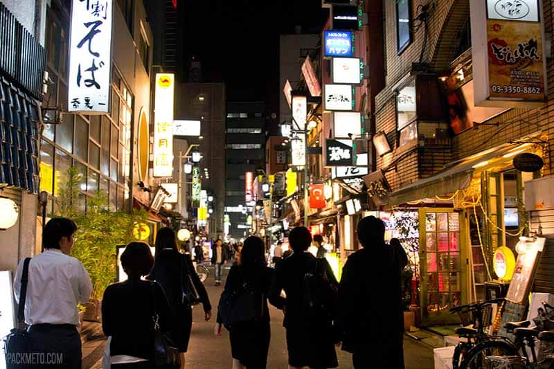 In search of food around Shinjuku | packmeto.com