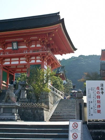 Temple Hopping in Kyoto, Japan – Hits and Misses