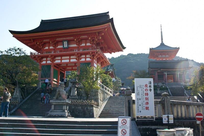 Kiyomizu-dera Temple Kyoto | packmeto.com