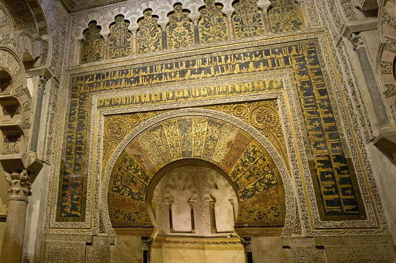 Mihrab inside the Mezquita, Cordoba, Spain | packmeto.com