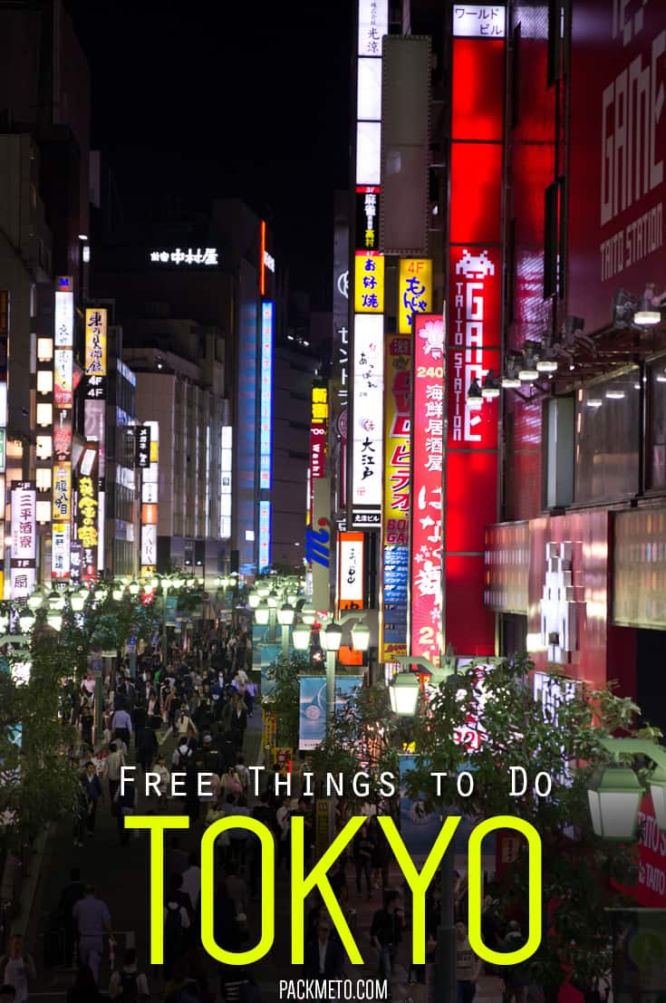 Tokyo doesn't have to drain your wallet. Here are 7 free things to do in Tokyo that will have you exploring the whole city on a dime.